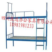 四川学生公寓床出厂价四川眉山学生上下床价格厂家专用带蚊帐架
