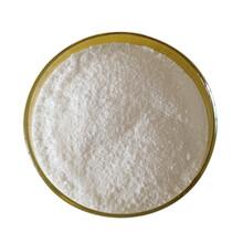 植酸钠(无水)14306-25-3护色剂厂家