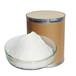 煙草育苗專用消毒劑食品添加劑消毒劑廠家