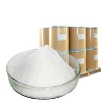 厂家直供食品添加剂复配消泡剂