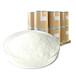 二氧化氯消毒劑(粉劑)食品添加劑飲用水消毒劑10049-04-4廠家