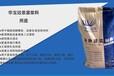 济宁设备二次灌浆专用灌浆料现货供应