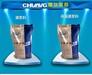 枣庄通用型高强无收缩水泥基灌浆料二次灌浆料灌浆料价格