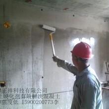 提高混凝土強度回彈值水泥地面標號低問題圖片