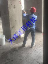 怎么提高混凝土回彈強度刷混凝土高分子外用增強劑圖片