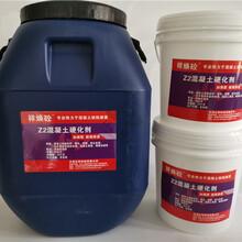 上海混凝土增强剂售后保障图片