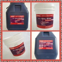 湘西混凝土增强剂性能可靠,混凝土表面增强剂图片