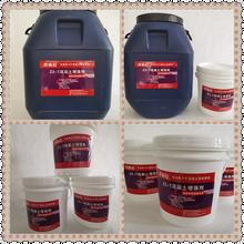 祥焕砼混凝土表面增强剂,郴州混凝土增强剂安全可靠图片