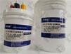 祥煥砼混凝土調整劑,商丘混凝土色差修復劑使用方法