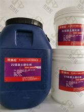 北京液体硬化剂使用方法,混凝土硬化剂图片