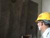 鶴壁水泥墻面起砂混凝土硬化劑