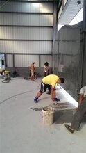 祥焕砼混凝土地面硬化剂,天津砼硬化剂厂家直供图片