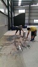 祥煥砼混凝土硬化劑,重慶路面起砂硬化劑納米圖片