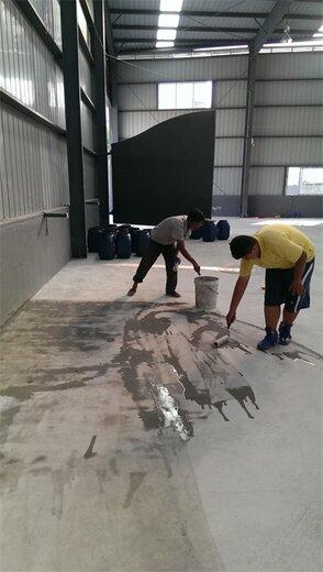 宿遷地坪起砂混凝土硬化劑