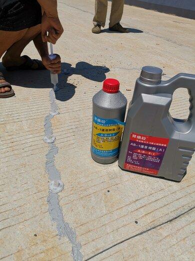 正祥科技裂縫灌注膠,常德環氧樹脂灌注膠批發價格