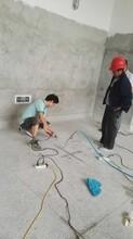 青島細石地面空鼓灌漿樹脂,空鼓灌漿樹脂圖片