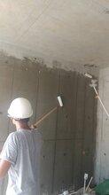 宿迁墙体混凝土表面增强剂,混凝土强度增强剂图片