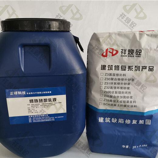 常德樓板露筋聚合物砂漿用量,聚合物砂漿
