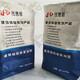 重庆聚合物砂浆图
