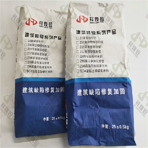 祥煥砼聚合物加固砂漿,天津度聚合物砂漿使用方法