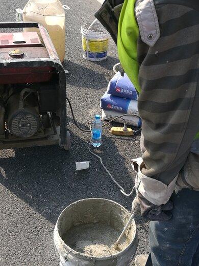 三門峽路面修補料生產廠家,路面修補砂漿