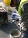 大理聚合物修补砂浆,聚合物砂浆