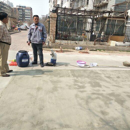 上海聚合物砂漿,聚合物砂漿