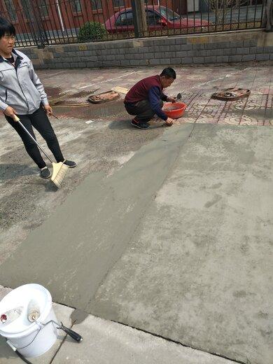 正祥科技路面修補砂漿,景德鎮路面修補料價格