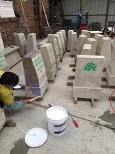 南京隧道混凝土保护剂图片
