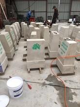 張家口防撞墩混凝土保護劑,清水混凝土保護劑圖片