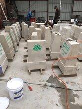 武汉二衬混凝土保护剂,有机硅保护剂图片