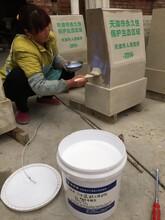 祥焕砼清水混凝土保护剂,河源桥面板混凝土保护剂图片