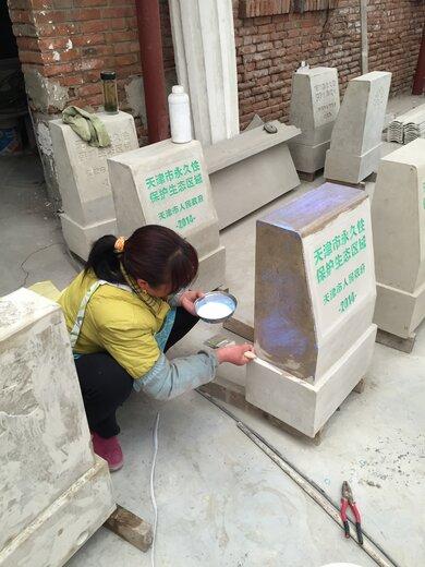 混凝土保护剂图