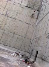 祥焕砼硅烷浸渍,信阳清水砼混凝土保护剂图片
