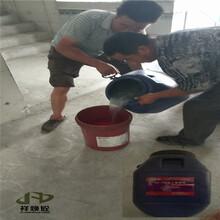 祥焕砼混凝土表面增强剂,驻马店承台混凝土回弹增强剂图片