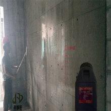 祥焕砼混凝土回弹增强剂,平顶山混凝土增强剂批发代理图片