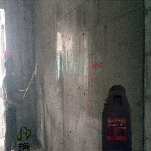 重慶混凝土增強劑設計合理,混凝土表面增強劑