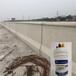 秦皇島混凝土色差修復劑質量可靠,混凝土調整劑