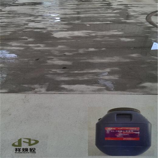 清遠地面翻砂混凝土硬化劑,墻面起砂處理劑