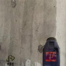 祥煥砼混凝土地面硬化劑,上海抹灰起砂硬化劑施工方法圖片