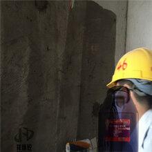 長沙液體硬化劑原料,混凝土硬化劑圖片