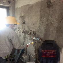 重庆墙面硬化剂渗透深度,混凝土起砂硬化剂图片