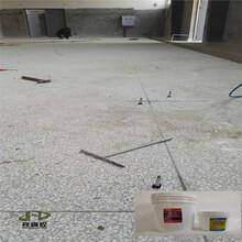 衡陽瓷磚空鼓灌漿樹脂圖片