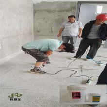祥煥砼空鼓灌注膠,南京細石地面空鼓灌漿樹脂圖片