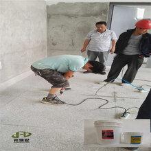 祥焕砼空鼓灌浆树脂,北京钢板空鼓灌浆树脂图片