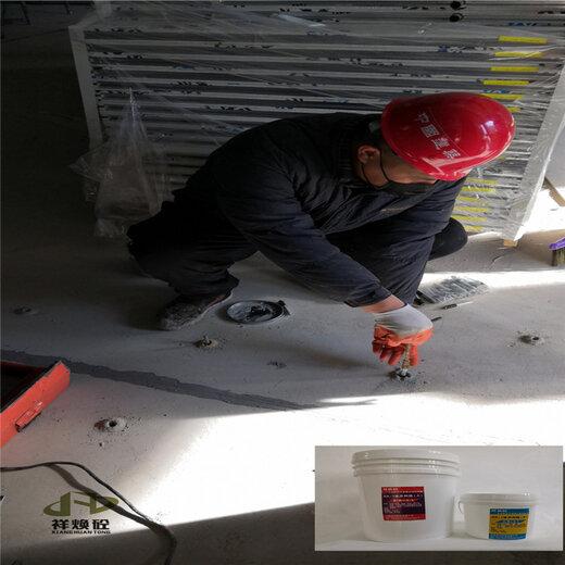 正祥科技裂縫灌注膠,永州裂縫修補灌注膠生產廠家