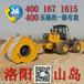 北京冲击压路机专业整机特价供应牵引车+冲击轮洛阳山岛好品质V