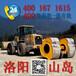 冲击式压路机的展示-----洛阳山岛冲击式压路机SD系列