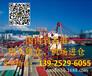 杭州到香港物流运费多少,香港发货到杭州专线几天到