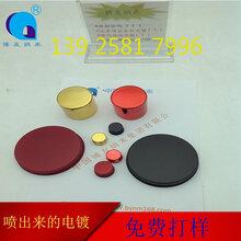 浙江广东小型纳米喷镀机环保纳米喷镀设备材料喷涂设备厂家直销